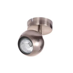 ALMA-1 satynowy nikiel lampa spot kinkiet