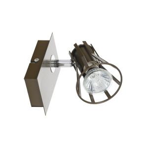 ALVARO-1 khaki lampa ścienna kinkiet